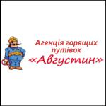 лого_августин